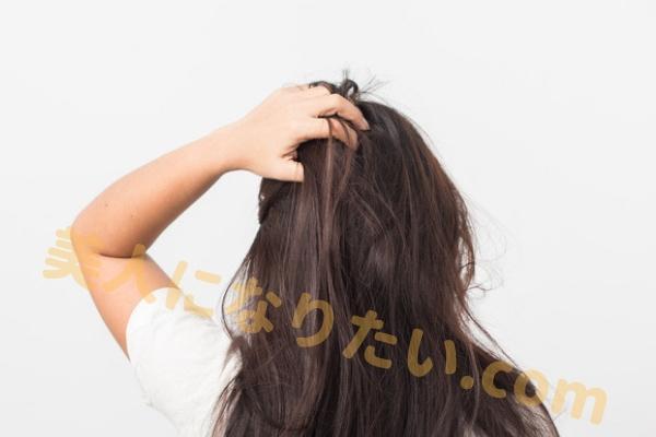 クセ毛の種類