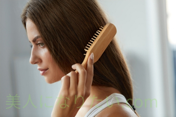 髪のパサパサケア方法