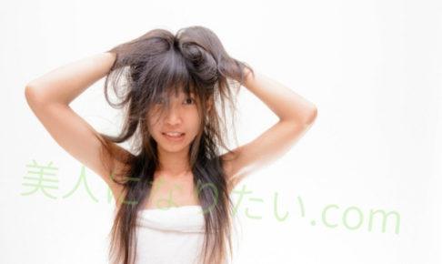 髪の広がりアイキャッチ