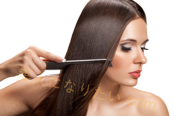 チリチリ髪改善方法