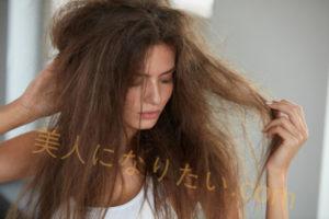 チリチリ髪アイキャッチ
