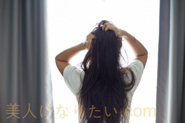 脂漏性皮膚炎自宅で出来る改善