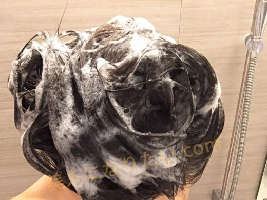 グレースシードステラ洗髪中